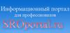 Информационный портал SROportal.ru